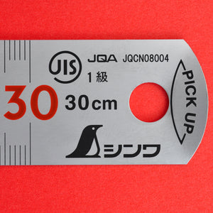 SHINWA pick up ruler scale 30cm Stainless 13134