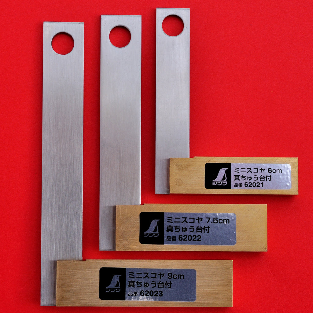 SHINWA Machinist square Brass and stainless steel 62021 62022 62023 Japan all 3