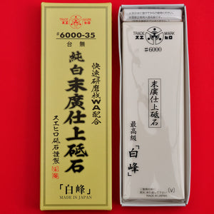 Waterstone whetstone Pure white Deluxe SUEHIRO #6000-35 + nagura stone Japan