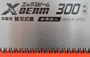 Xbeam X beam 300mm kataba spare blade