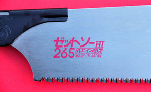 z-saw Zsaw kataba HI 265mm crosscut japan blade japanese