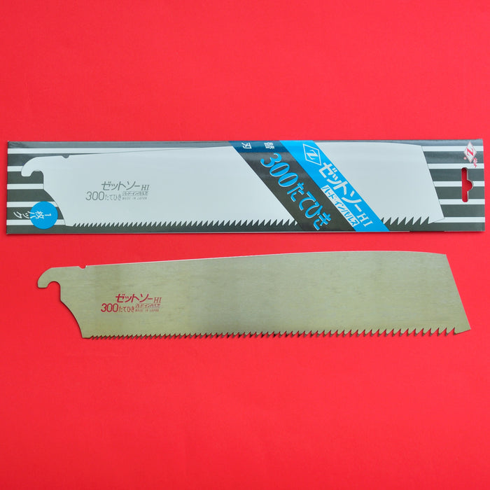Z-saw KATABA HI 300mm spare blade Rip cut