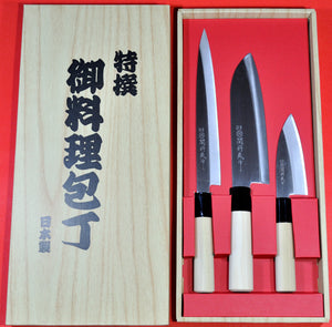 Packaging YAXELL Santoku + yanagiba + deba 3 knives set stainless steel Japan japanese