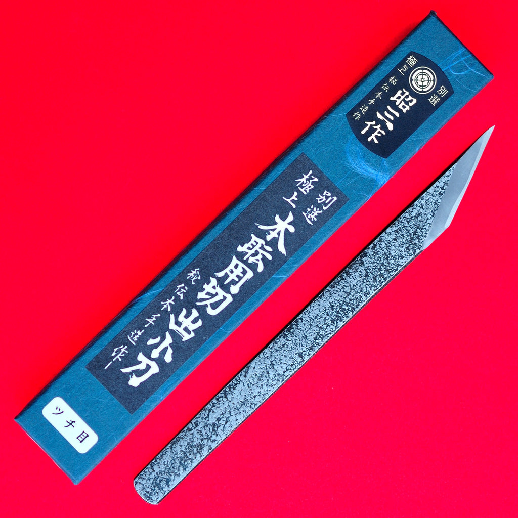 Japan hand-forged carving marking chisel 15mm blade Aogami II blue steel Shōzō 15mm Japanese tool woodworking carpenter