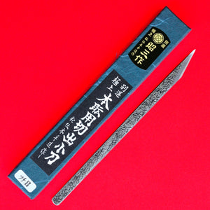 Japan Hand-forged 9mm Kiridashi carving marking chisel blade Aogami II blue steel Shōzō