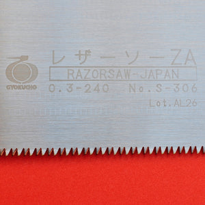 Close-up Razorsaw Gyokucho DOZUKI A series 306 240mm blade saw japan