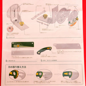 Precision Z saw guide + saw 265mm kataba Okada Life cut straight any angle Japan Japanese tool woodworking carpenter