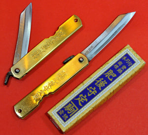 Japanese NAGAO HIGONOKAMI folding pocket knife bluesteel brass packaging