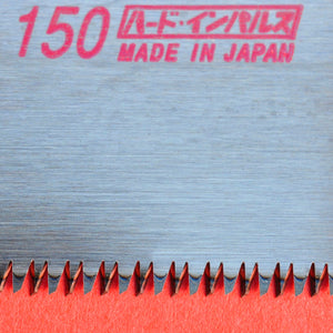 Teeth detail Zsaw Zetsaw Z-saw mini DOZUKI saw 150mm  blade Japan japanese