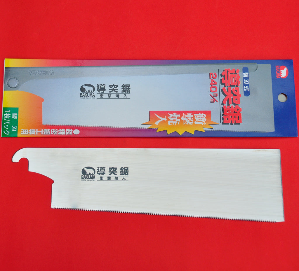 Bakuma DOZUKI saw 240mm spare blade Japan Japanese tool woodworking carpenter