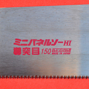 Detail Zsaw Zetsaw Z-saw mini DOZUKI saw 150mm  blade Japan japanese