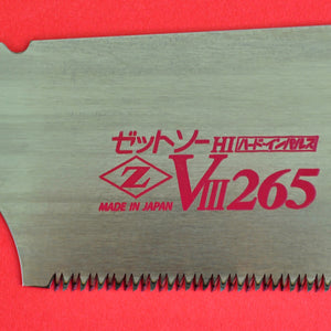 Z-saw Zsaw  KATABA VIII 265 mm blade Crosscut Japan detail