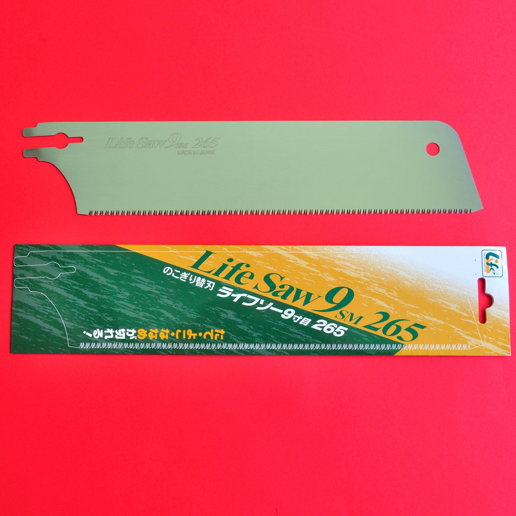 Japan KATABA ZETTO Z Life spare blade 9SM 265mm 30002 Z-life Z-saw