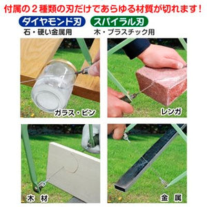 PICUS TopMan Coping saw packaging DS178D DS-178D Japan Japanese