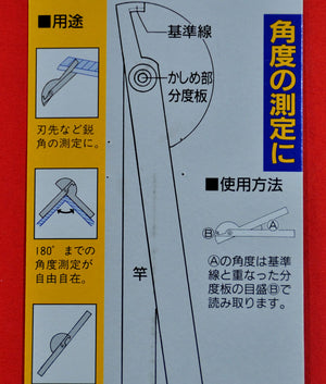 SHINWA Protractor Packaging Stainless steel 62987 Japan Japanese tool
