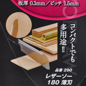 Razorsaw Gyokucho Dozuki saw 290 180mm + 1 spare blade Japan japanese packaging
