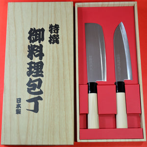 Packaging YAXELL Santoku + Nakiri 2 knives set stainless steel 165mm Japan