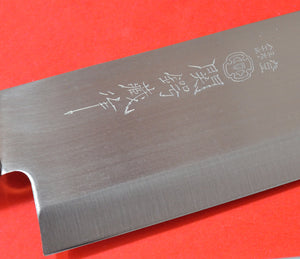 YAXELL Santoku + Nakiri 2 knives set stainless steel 165mm Japan