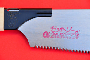 Japan Kataba saw blade crosscut Zsaw Z-saw alpha 265mm