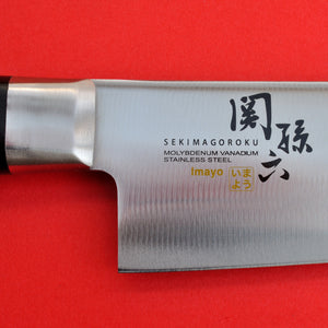 Close-up Kitchen Knife KAI High carbon stainless steel IMAYO Japan Japanese