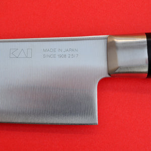 Close-up blade Kitchen Knife KAI High carbon stainless steel IMAYO Japan Japanese