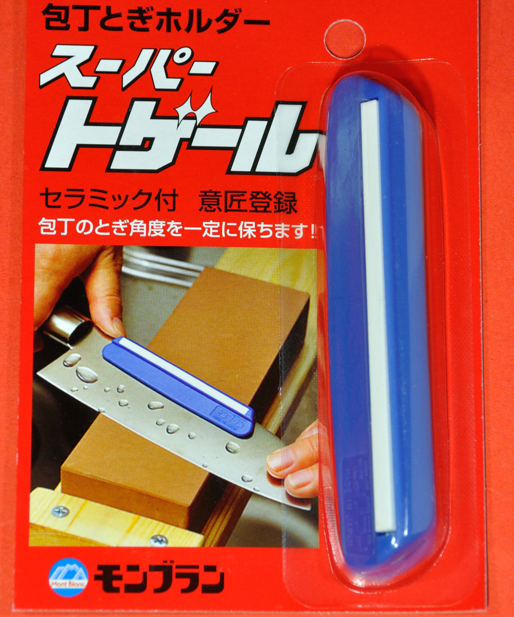 Knife sharpener ceramic guide for waterstone whetstone Japan japanese