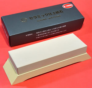 Big Sigma power ceramic whetstone waterstone #10000 Japan japanese