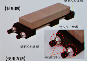 Packaging User guide Waterstone whetstone adjustable holder non slip stand No. 58455 japan