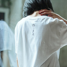 画像をギャラリービューアに読み込む, 【PRE ORDER】otii × chi-bee numbering pack T-shirts(3pieces set)