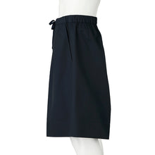 画像をギャラリービューアに読み込む, 【INSTANT DELIVERY】otii original NGO setup shorts MENS -  navy