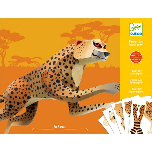 Djeco Giant Jaguar Paper Toy 9-15Yrs
