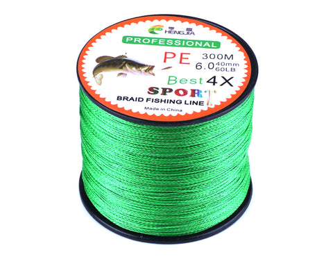 500m-utral-strong-4-weaves-braided-PE-fishing-lines-kite-lines-HENGJIA