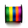 Image of   PE-4-weaves-braided-utral-strong-300M-5-colors-fishing-lines-HENGJIA