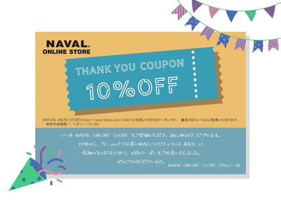 THANK YOU COUPON 10% OFF