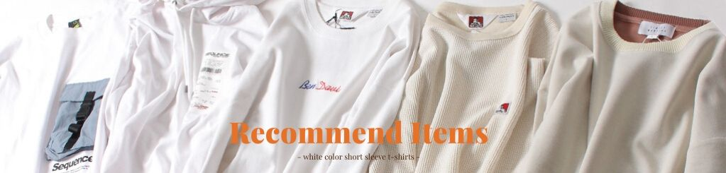 Recommend Items
