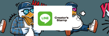 DUCK DUDE LINE Stamp