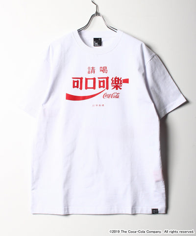 【 Coca-Cola by B ONE SOUL 】  台湾ロゴ プリント コカ・コーラ  半袖 Tシャツ