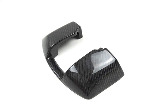 Carbon Fibre Soft Top Latch Cover (ND 2015-2020)