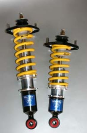 BC Street NB Upper Mount Coilovers (NB 1998-2004)