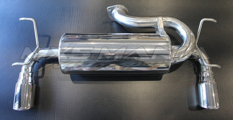 RoadsterSport 'Super Q' Muffler (NC 2005-2015)