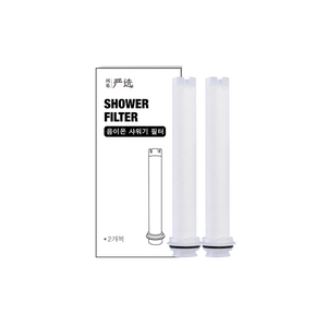 Shower Filter Pack of 2