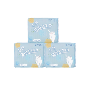 Regular Daily Sanitary Pads - 16ct