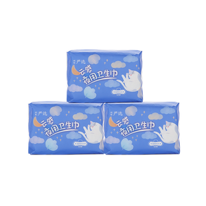 Overnight Pads with Wings - 7ct