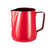 Milk Jug 600mL - Red Lava