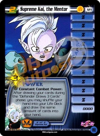 121 - Supreme Kai, the Mentor LV2 Limited