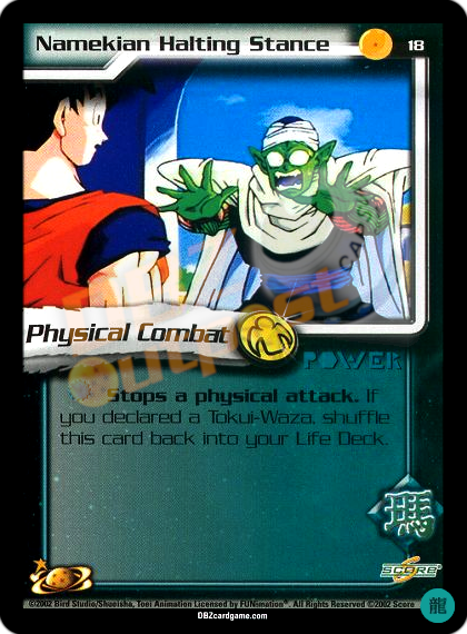 18 - Namekian Halting Stance Limited Foil