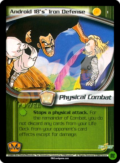 1 - Android 18's Iron Defense Limited Foil