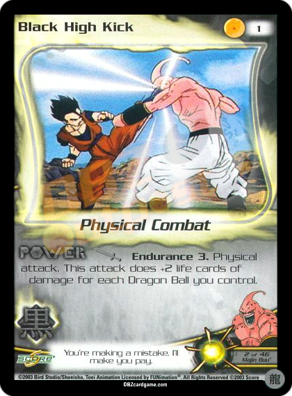 1 - Black High Kick Limited Foil