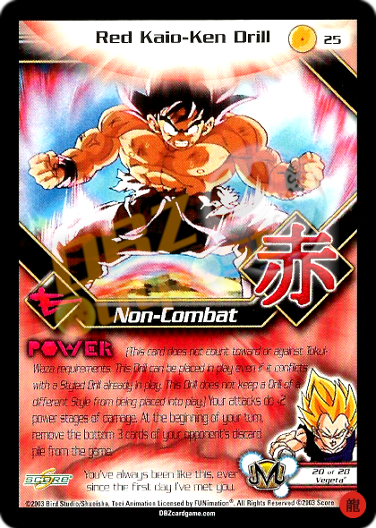 25 - Red Kaio-Ken Drill Limited Foil