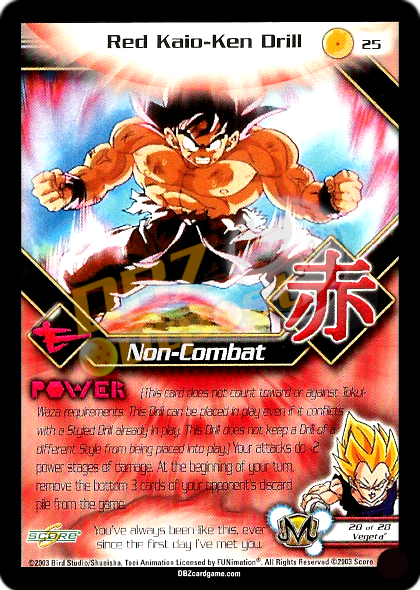 25 - Red Kaio-Ken Drill Unlimited